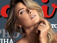 Maria Sharapova in a Swimsuit for Esquire!